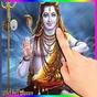 Lord Shiva Live HD Wallpaper 4.0 APK