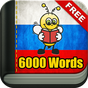 Learn Russian Vocabulary - 6,000 Words 5.24