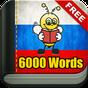 Учим Русский 6000 Слов