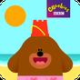 Hey Duggee: Sandcastle Badge 1.0