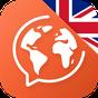 Mondly : Μάθε Αγγλικά Δωρεάν 1.0