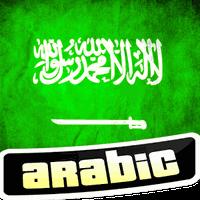 Ícone do Aprender Arabe