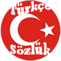 Türkçe Sözlük-İnternetsiz