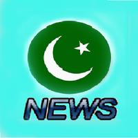 PakLiveNews APK icon
