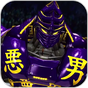 Deliplays For REAL STEEL Trick Boxing Fight 1.0 APK
