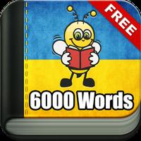 Icono de Aprender Ucraniano 6k Palabras