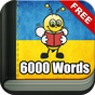 Learn Ukrainian Vocabulary - 6,000 Words 5.31