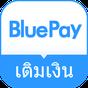 Blue Pay Plus (เติมเงินมือถือ) 3.14.9