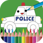 Kids painting & coloring game 1.9
