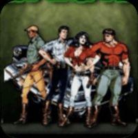 Four Warriors apk icon