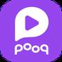 푹 (pooq) 3.0.18