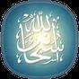 Melhores Papeis Islamicos  APK