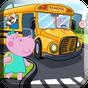 Kids School Bus Adventure 1.0.5 APK