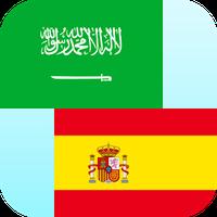 telecharger programme traduction francais-arabe gratuit