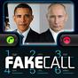 Ложный вызов: Путин Обама 1.1
