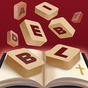 Bible Word Puzzle 2.3.4