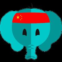 Çince Öğrenme Simgesi