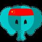 Học tiếng Trung dễ dàng 2.1.1