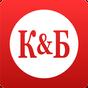 Красное&Белое - сеть магазинов 2.2.1