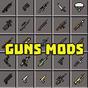 моды на оружие 1.3.2