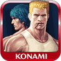 Contra: Evolution 1.3.2 APK