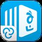 한컴오피스 한글 (넷피스 24) 9.50.0.6003 APK