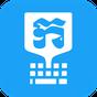 Khmer Smart Keyboard 2.2.4