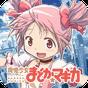 SLOT魔法少女まどか☆マギカ 1.2.0