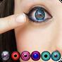Change The Eye Color 1.8