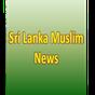 Lanka Muslim News 4.0