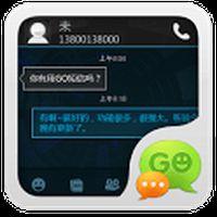 Icoană apk GO SMS Pro Icecream Theme
