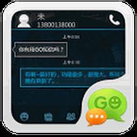Apk GO SMS Pro Icecream Theme