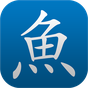 Pleco Chinese Dictionary 3.2.47