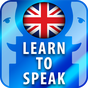 Learn to speak English grammar and practice 1.3.1