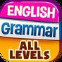 Αγγλική Γραμματική Ολα Επίπεδα 3.0
