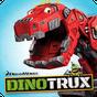 Dinotrux: ¡Manos A La Obra! 20170328121808