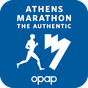 Athens Marathon. The Authentic 2.1