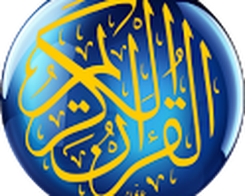The Holy Quran - English Android - Free Download The Holy