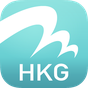 HKG MyFlight (Official) 5.3.5