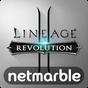 리니지2 레볼루션 0.58.22