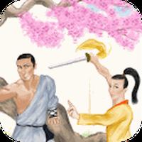 Choice of Kung Fu Simgesi