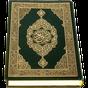 Al-Quran (Free) 3.2.1