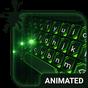 πράσινο φως 1.45