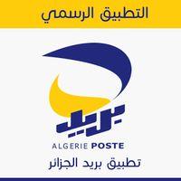 Icône apk Algérie Poste ccp officiel