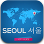 Seúl guía de la ciudad 5.0