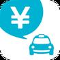 タクシー料金検索・運賃検索 1.7.0