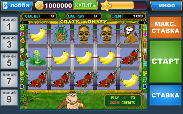Игры автоматы играть бесплатно пробки