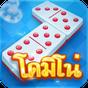โดมิโน่ไทย-Domino Online 1.3.0