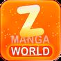ZingBox Manga int'l version  APK