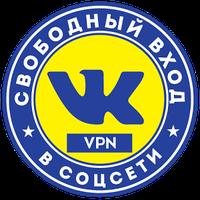 Иконка VK VPN - Vilna Kraina